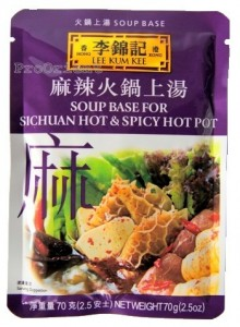 Sos Do Zupy Baza Do Hot Pot Smak Sichuan 70g LEE KUM KEE